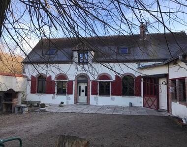 Vente Maison 6 pièces 170m² Briare (45250) - photo