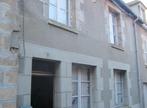 Vente Maison 6 pièces 102m² Saint-Benoît-du-Sault (36170) - Photo 8