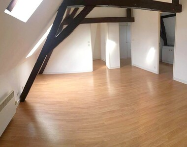 Location Appartement 2 pièces 45m² Gravelines (59820) - photo