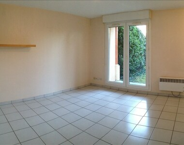 Location Appartement 1 pièce 23m² Toulouse (31100) - photo