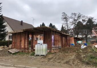 Vente Maison 5 pièces 130m² Buschwiller (68220) - Photo 1