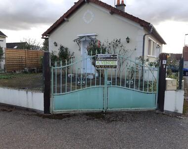 Vente Maison 4 pièces 70m² Le Pêchereau (36200) - photo