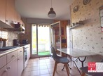 Vente Appartement 3 pièces 64m² Annemasse (74100) - Photo 7