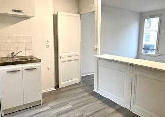 Location Appartement 1 pièce 24m² Le Havre (76600) - Photo 1