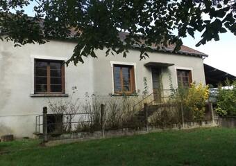 Vente Maison 98m² Maillet (36340) - photo