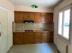 Vente Maison 3 pièces 58m² Gien (45500) - Photo 3