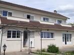 Vente Maison 7 pièces 170m² Saint-Martin-du-Tertre (95270) - Photo 5
