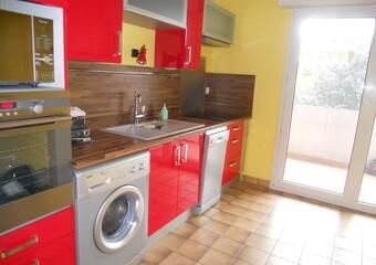 Location Appartement 3 pièces 65m² Grenoble (38100) - photo