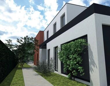 Vente Maison 5 pièces 172m² Tassin-la-Demi-Lune (69160) - photo
