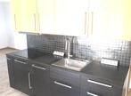 Vente Appartement 2 pièces 60m² Montbonnot-Saint-Martin (38330) - Photo 14