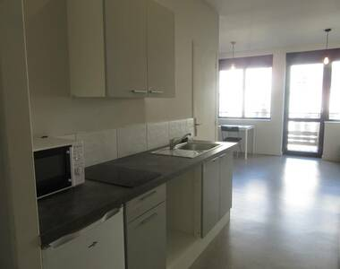 Location Appartement 1 pièce 28m² Saint-Étienne (42000) - photo