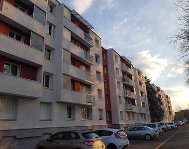 Vente Appartement 2 pièces 43m² Saint-Martin-d'Hères (38400) - photo