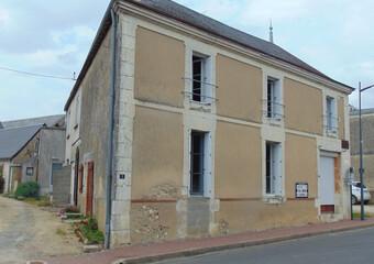 Sale House 7 rooms 110m² Saint-Laurent-de-Lin (37330) - Photo 1