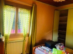 Vente Maison 7 pièces 125m² Saint-André-le-Gaz (38490) - Photo 9