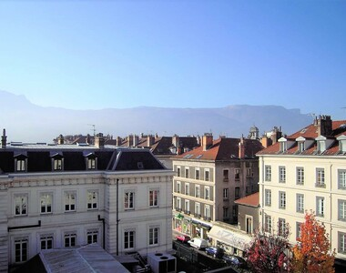 Location Appartement 2 pièces 33m² Grenoble (38000) - photo