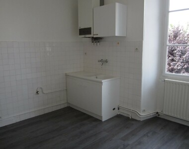 Location Appartement 3 pièces 65m² Saint-Marcel (36200) - photo