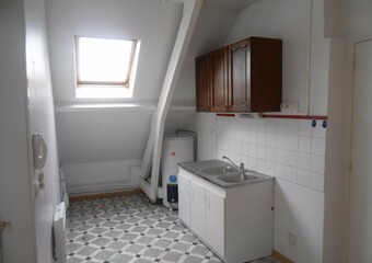 Location Appartement 3 pièces 37m² Tergnier (02700) - photo