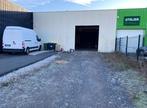 Vente Local industriel 300m² Roche-la-Molière (42230) - Photo 1
