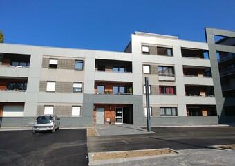 Vente Appartement 1 pièce 29m² Béthune (62400) - photo