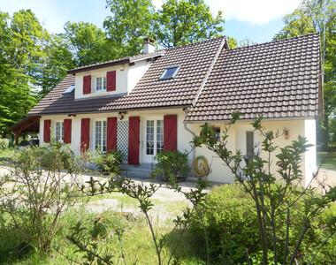 Vente Maison 4 pièces 120m² 15 KM SUD EGREVILLE - photo