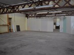 Vente Fonds de commerce 380m² Mottier (38260) - Photo 2