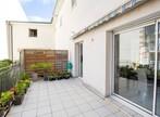 Vente Maison 6 pièces 180m² Arcachon (33120) - Photo 15