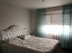 Vente Appartement 5 pièces 85m² MULHOUSE - Photo 4