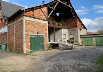 Location Garage 5m² Chauny (02300) - Photo 1