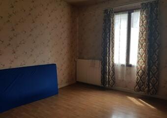 Vente Maison 3 pièces 60m² Tremblay-en-France (93290)