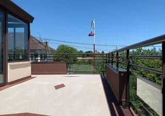Vente Maison 5 pièces 130m² Roderen (68800) - Photo 1