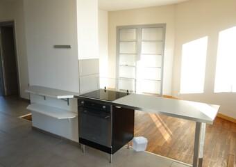 Location Appartement 2 pièces 61m² Grenoble (38000) - Photo 1