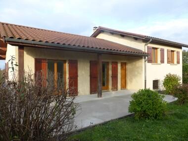 Vente Maison 4 pièces 105m² Beaufort (38270) - photo