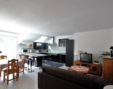 Vente Appartement 4 pièces 73m² Saint-Paul-de-Varces (38760) - photo