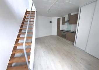 Location Appartement 2 pièces 36m² Nantes (44000) - Photo 1