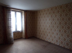Vente Maison 4 pièces Quilly (44750) - Photo 5