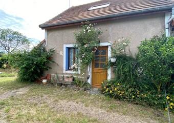 Vente Maison 3 pièces 44m² Antully (71400) - Photo 1