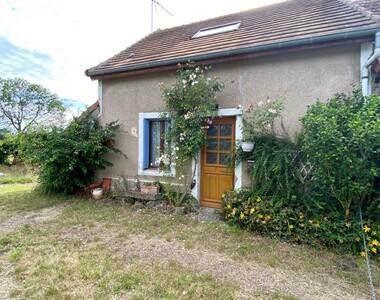 Vente Maison 3 pièces 44m² Antully (71400) - photo