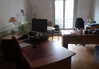 Location Bureaux 550m² Mulhouse (68100) - photo