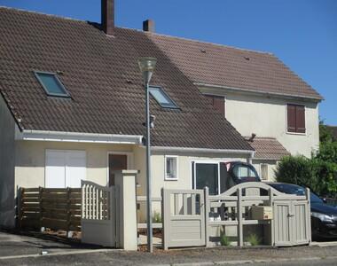 Location Maison 5 pièces 98m² Saint-Pantaléon-de-Larche (19600) - photo