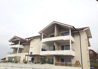 Location Appartement 3 pièces 68m² Bons-en-Chablais (74890) - photo