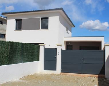 Vente Maison 5 pièces 125m² Meysse (07400) - photo