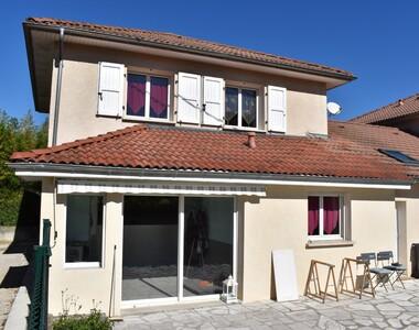 Vente Maison 5 pièces 111m² Saint-Jean-de-Moirans (38430) - photo