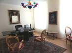 Vente Appartement 300m² Mulhouse (68100) - Photo 7