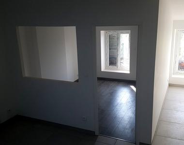 Vente Appartement 2 pièces 33m² Oullins (69600) - photo
