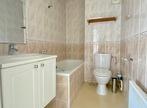 Location Appartement 2 pièces 31m² Metz (57050) - Photo 4