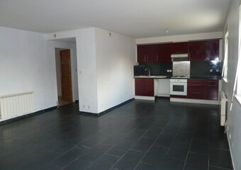 Vente Appartement 4 pièces 76m² Saint-Soupplets (77165) - photo