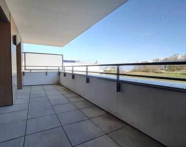 Vente Appartement 2 pièces 54m² Seyssins (38180) - photo