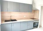 Location Appartement 2 pièces 46m² Perpignan (66000) - Photo 7