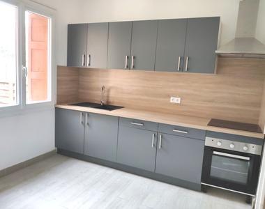 Location Appartement 2 pièces 46m² Perpignan (66000) - photo