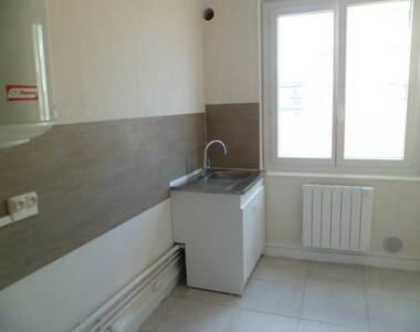 Location Appartement 3 pièces 49m² Saint-Priest (69800) - photo